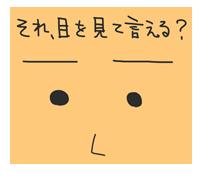f:id:niku-tara-shiitake:20170227232500p:plain