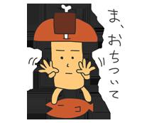 f:id:niku-tara-shiitake:20170227232502p:plain