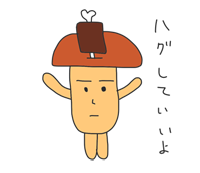 f:id:niku-tara-shiitake:20170227232506p:plain