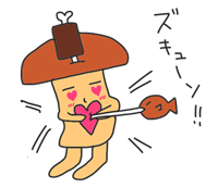 f:id:niku-tara-shiitake:20170227232510p:plain