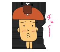 f:id:niku-tara-shiitake:20170227232513p:plain