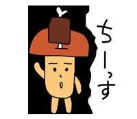 f:id:niku-tara-shiitake:20170227232516p:plain
