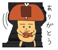 f:id:niku-tara-shiitake:20170227232520p:plain