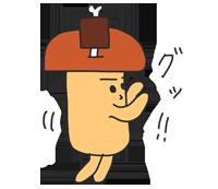f:id:niku-tara-shiitake:20170227232522p:plain