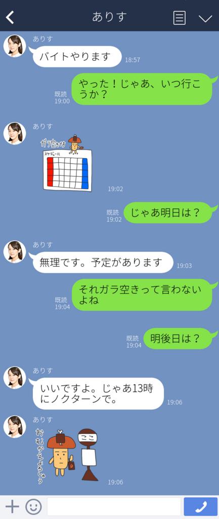f:id:niku-tara-shiitake:20170302222517j:plain