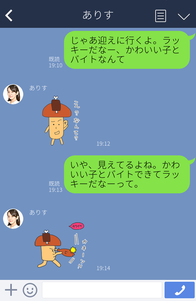 f:id:niku-tara-shiitake:20170302222528j:plain
