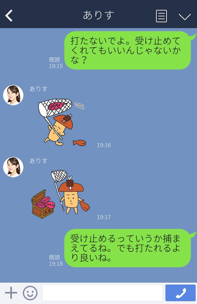 f:id:niku-tara-shiitake:20170302222536j:plain
