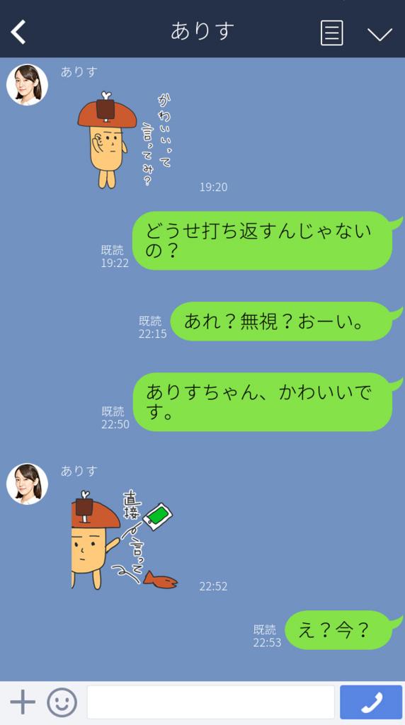 f:id:niku-tara-shiitake:20170302222547j:plain