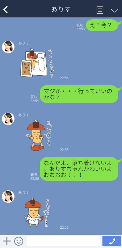 f:id:niku-tara-shiitake:20170302222553j:plain