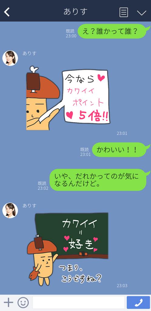 f:id:niku-tara-shiitake:20170302222603j:plain
