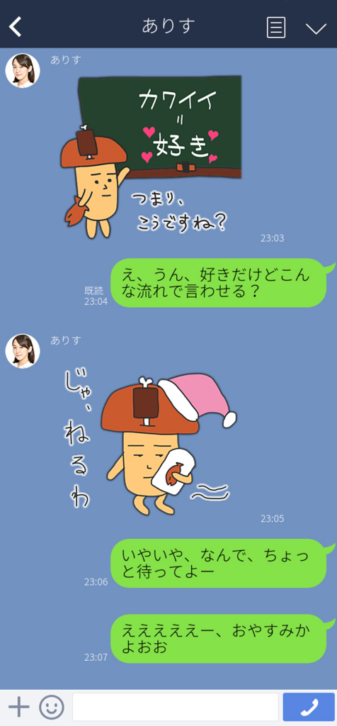 f:id:niku-tara-shiitake:20170302222607j:plain