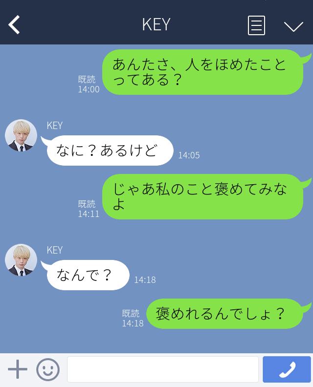 f:id:niku-tara-shiitake:20170302224129j:plain