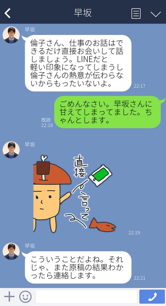 f:id:niku-tara-shiitake:20170302224948j:plain