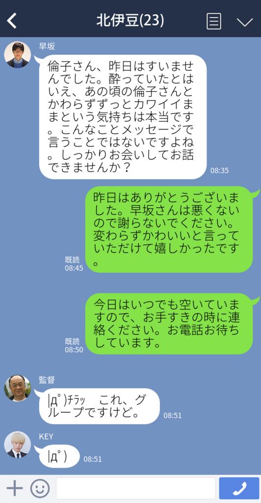 f:id:niku-tara-shiitake:20170302225548j:plain