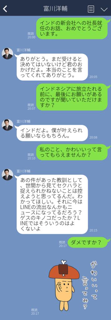 f:id:niku-tara-shiitake:20170302230417p:plain
