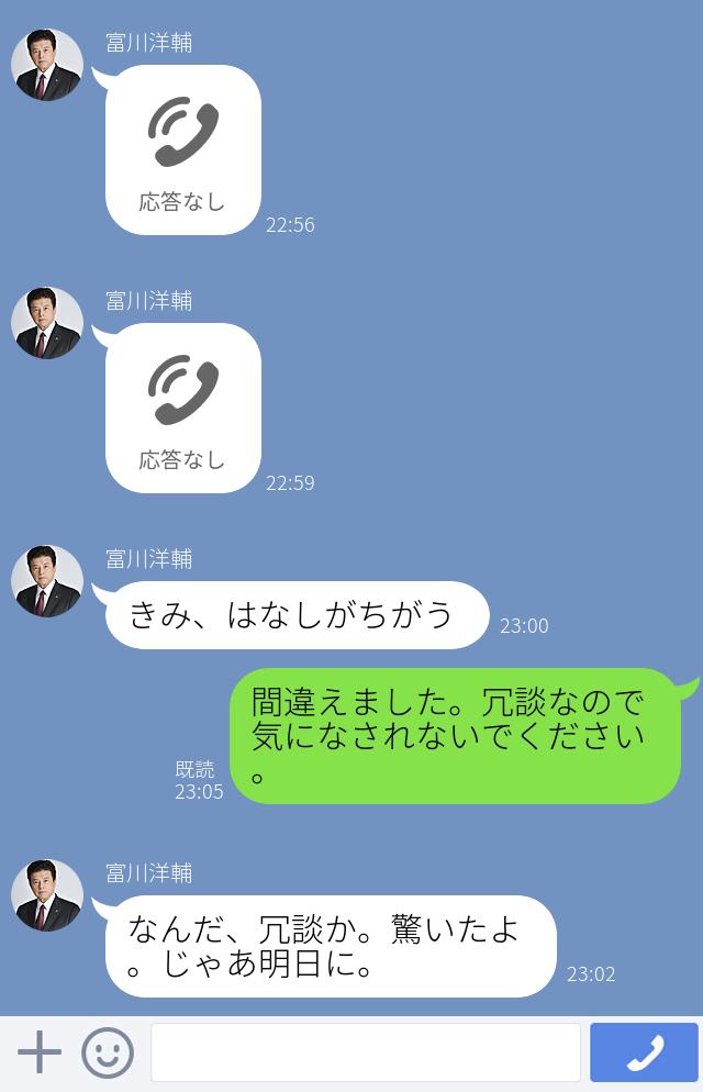 f:id:niku-tara-shiitake:20170302230653p:plain