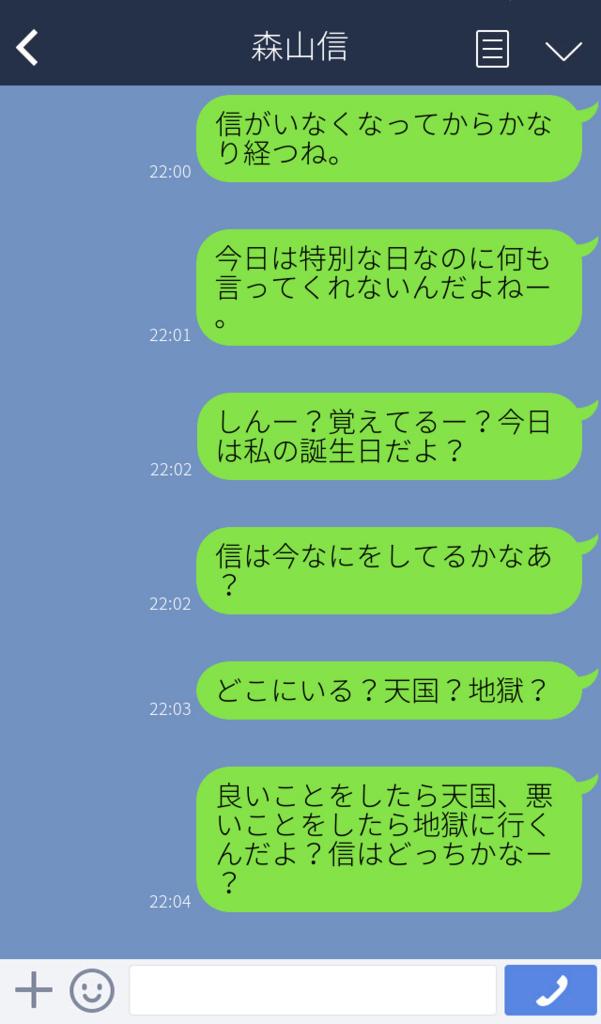 f:id:niku-tara-shiitake:20170304014457j:plain