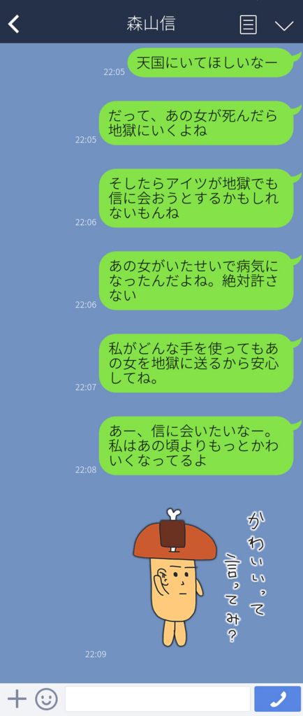 f:id:niku-tara-shiitake:20170304014502j:plain