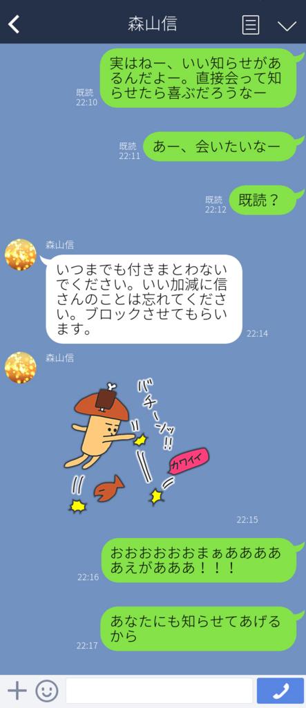 f:id:niku-tara-shiitake:20170304014509j:plain