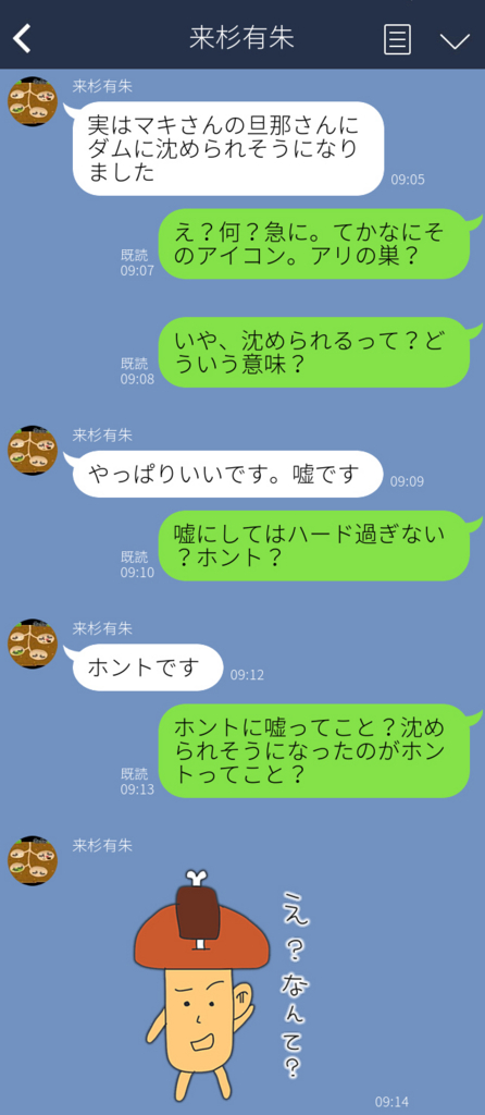 f:id:niku-tara-shiitake:20170305233408j:plain