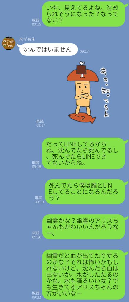 f:id:niku-tara-shiitake:20170305233413j:plain