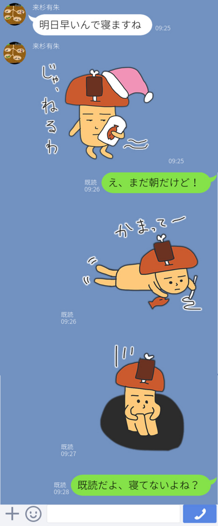 f:id:niku-tara-shiitake:20170305233419j:plain