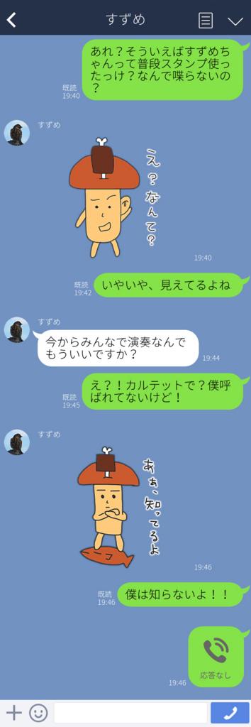 f:id:niku-tara-shiitake:20170307221251j:plain