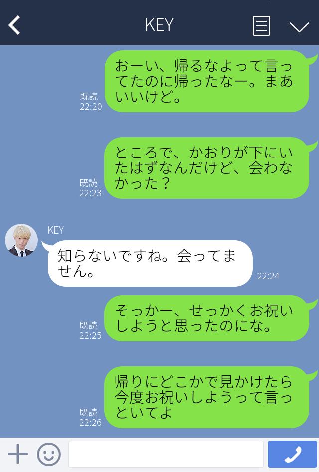 f:id:niku-tara-shiitake:20170309222030j:plain