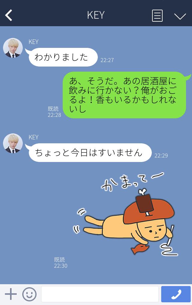 f:id:niku-tara-shiitake:20170309222036j:plain