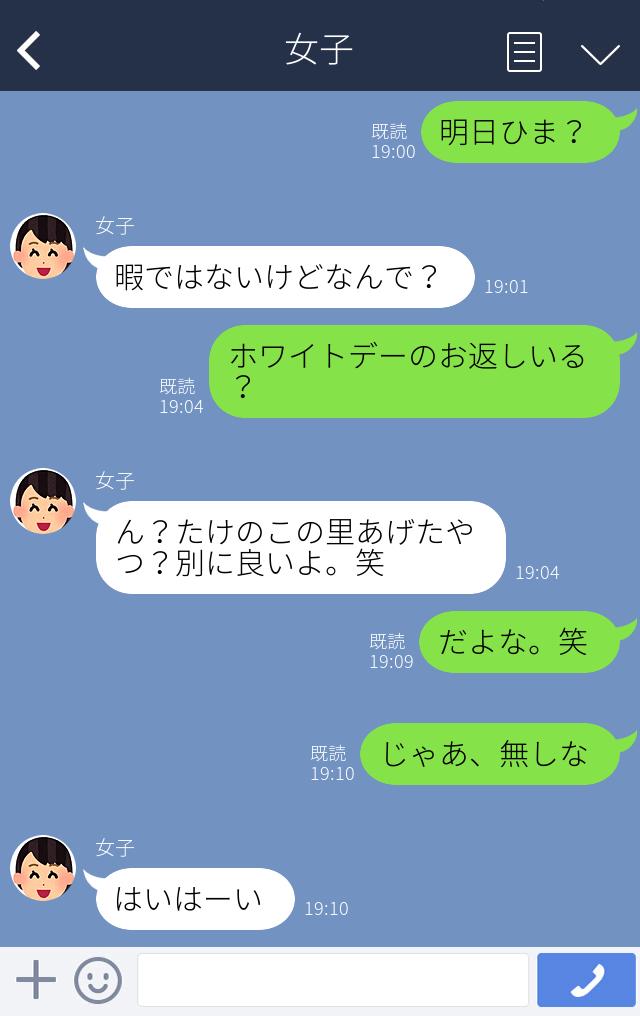 f:id:niku-tara-shiitake:20170315000034j:plain