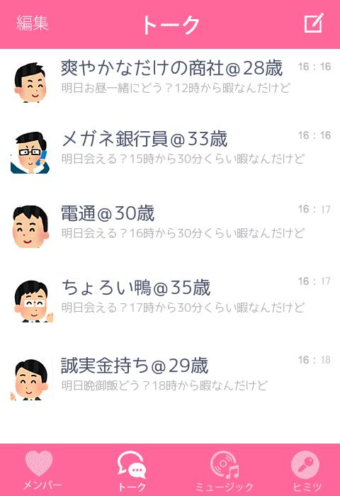 f:id:niku-tara-shiitake:20170315000410j:plain