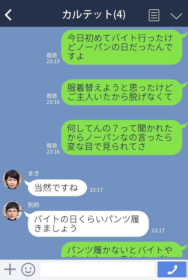 f:id:niku-tara-shiitake:20170315000652j:plain