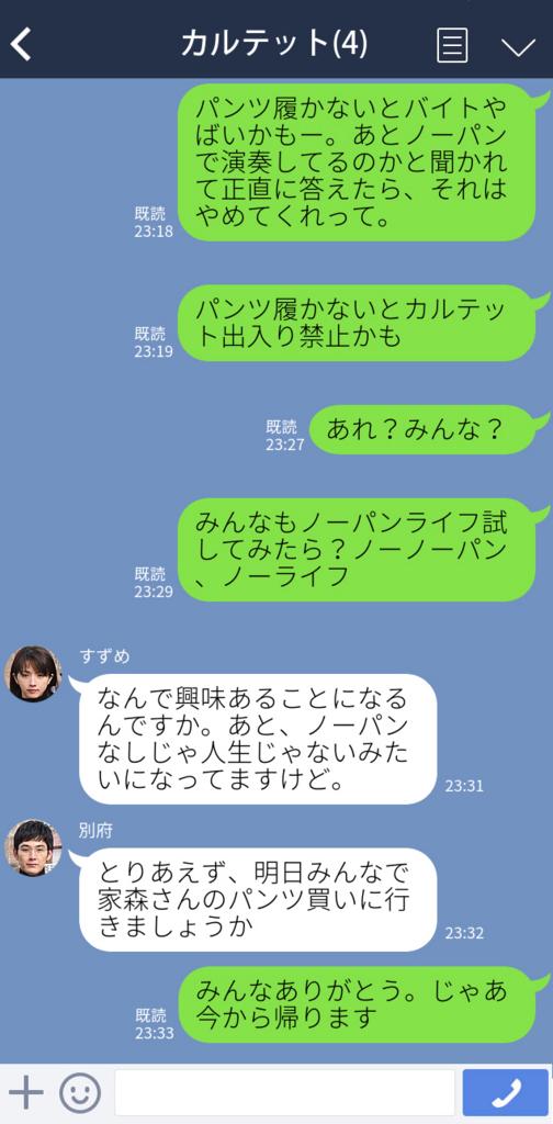 f:id:niku-tara-shiitake:20170315000656j:plain
