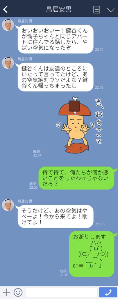 f:id:niku-tara-shiitake:20170323000504j:plain