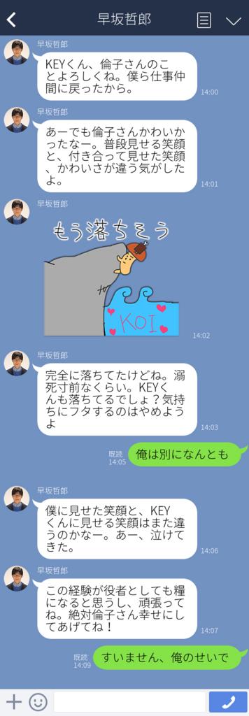f:id:niku-tara-shiitake:20170323000745j:plain