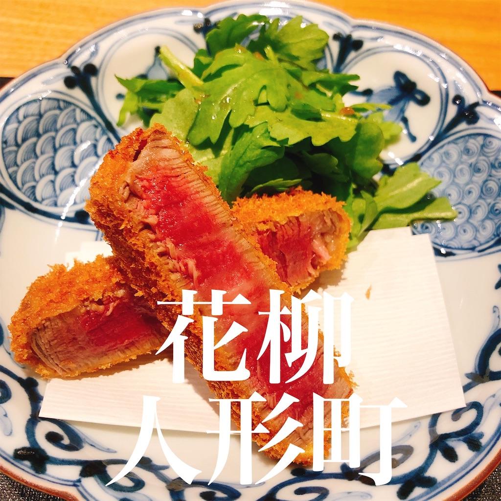f:id:niku_hime:20200107184125j:image