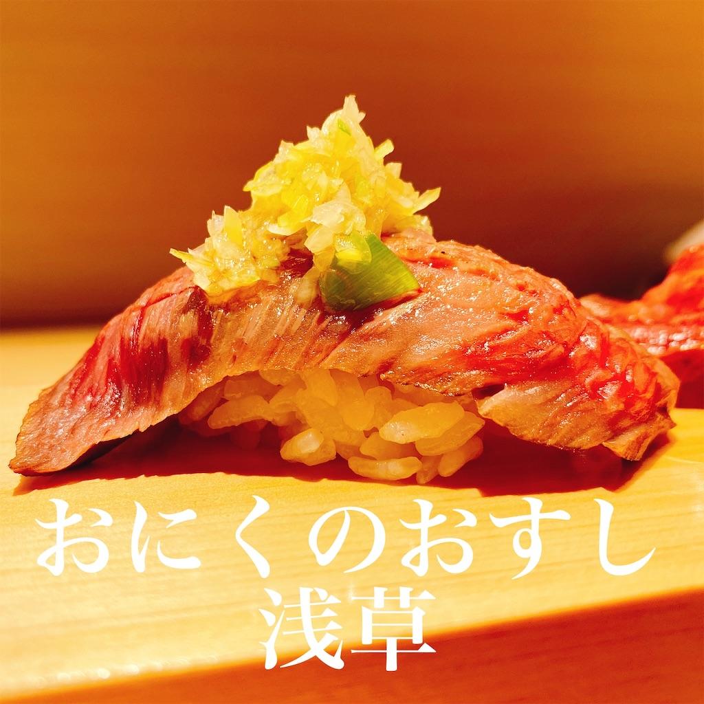 f:id:niku_hime:20200209231611j:image