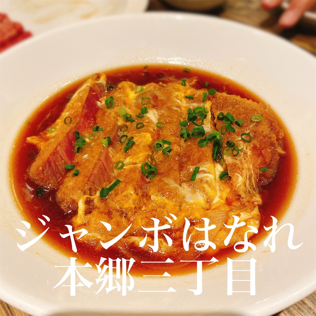 f:id:niku_hime:20200530144344j:image