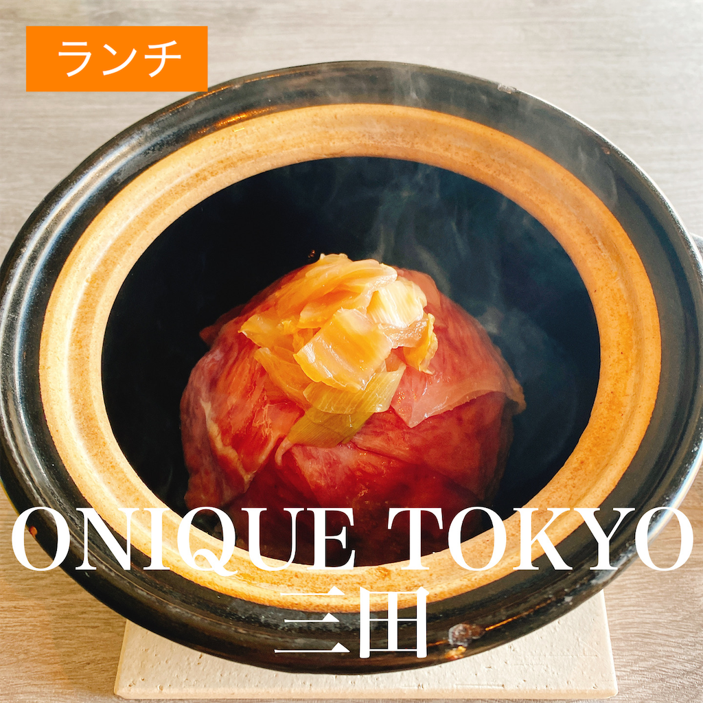 f:id:niku_hime:20200601221706p:image