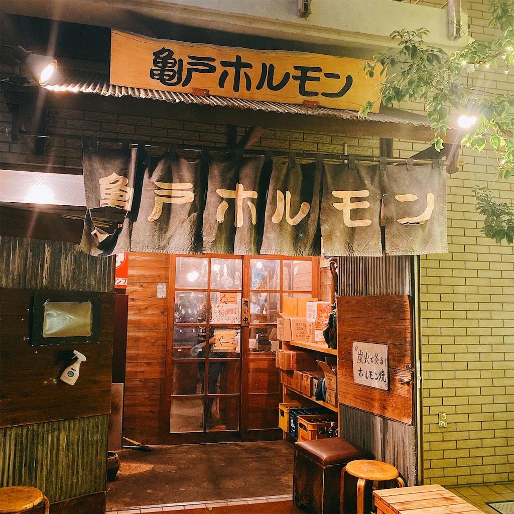 f:id:niku_hime:20200607230043j:image