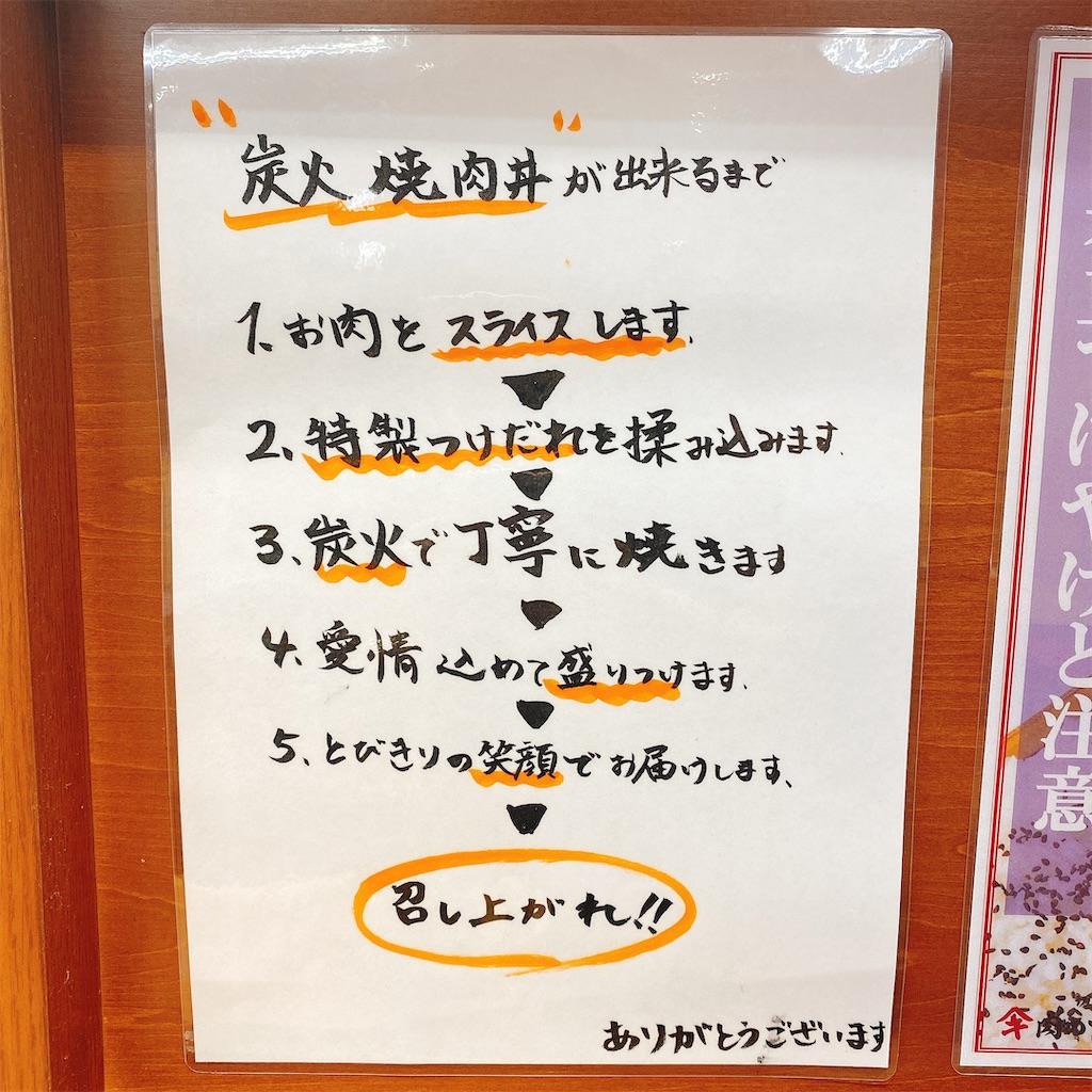 f:id:niku_hime:20200704232941j:image