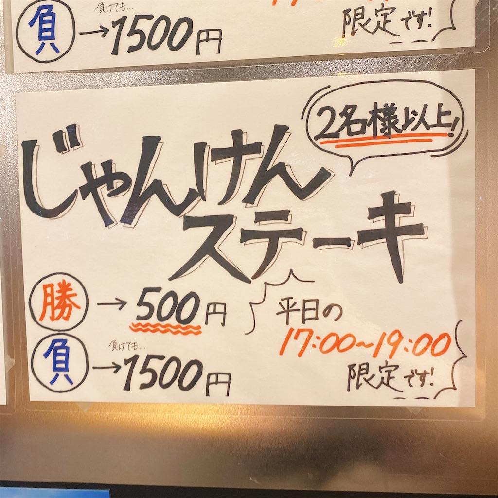 f:id:niku_hime:20200707230124j:image