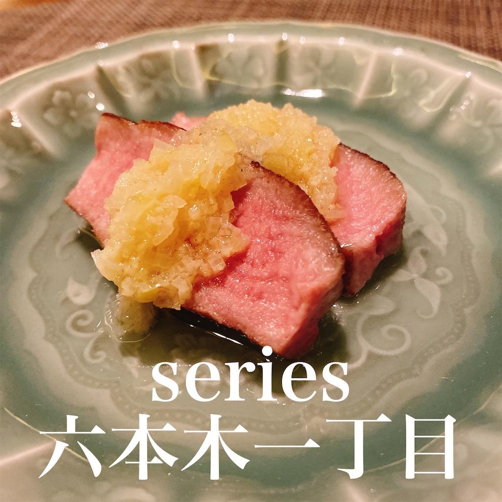 f:id:niku_hime:20200709202356j:image