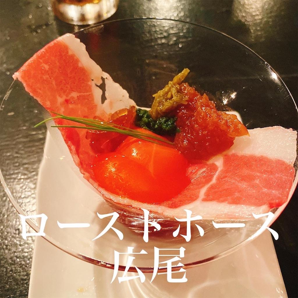 f:id:niku_hime:20200725222609j:image
