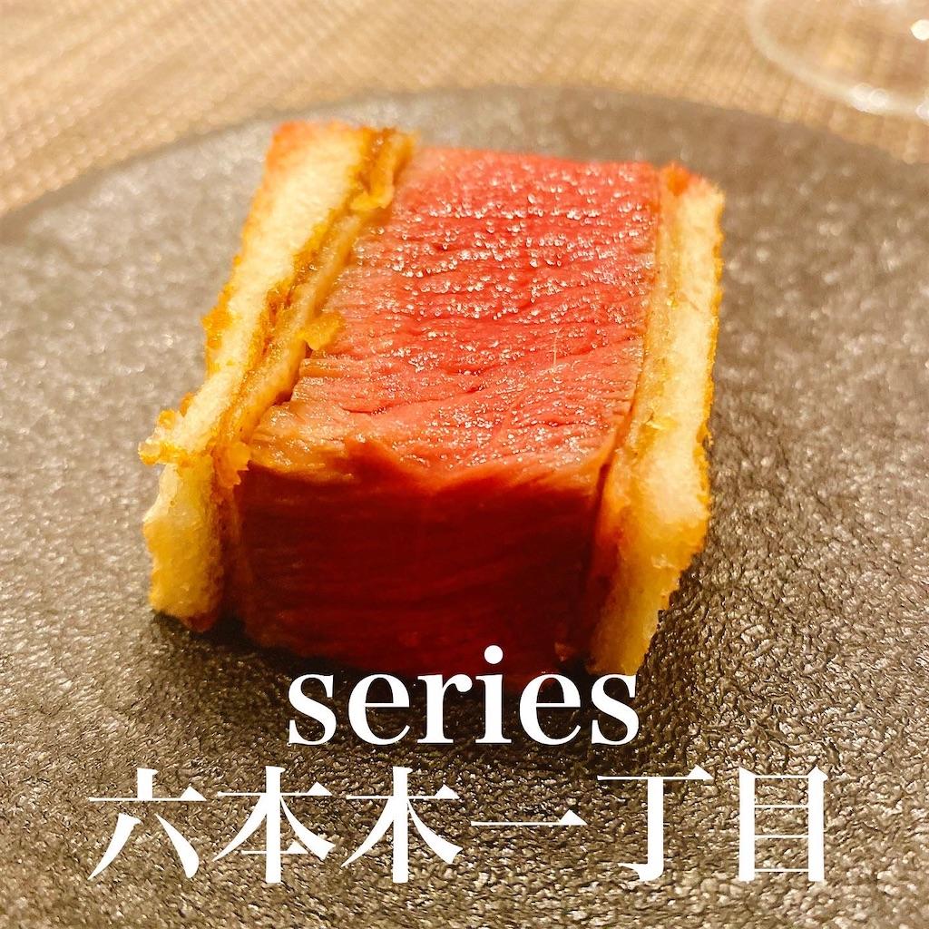 f:id:niku_hime:20200824230503j:image