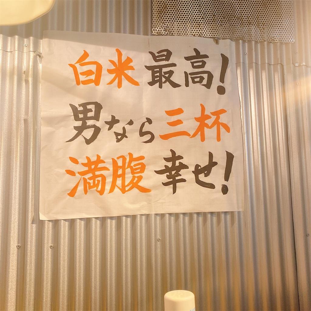f:id:niku_hime:20200830225240j:image