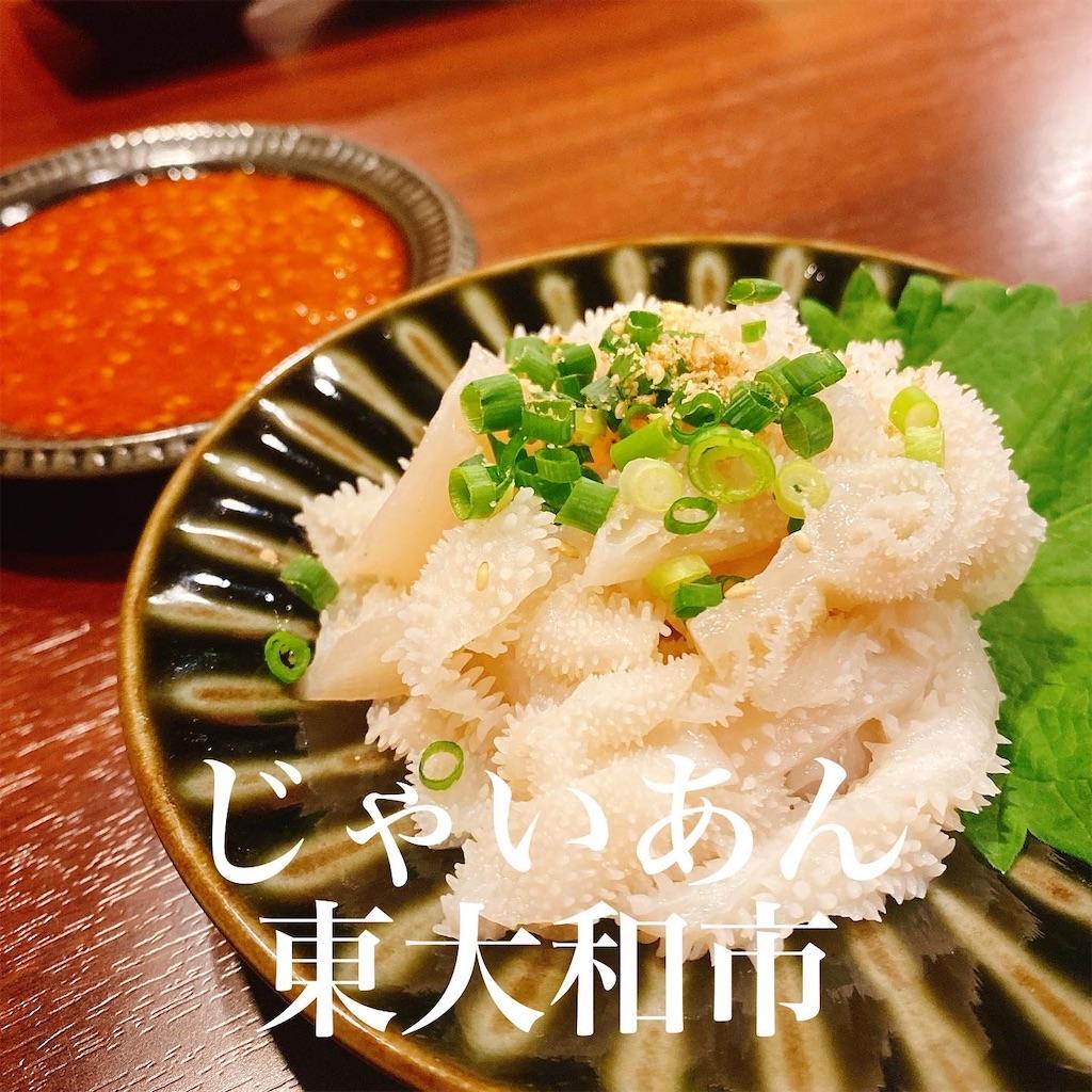 f:id:niku_hime:20200907214235j:image
