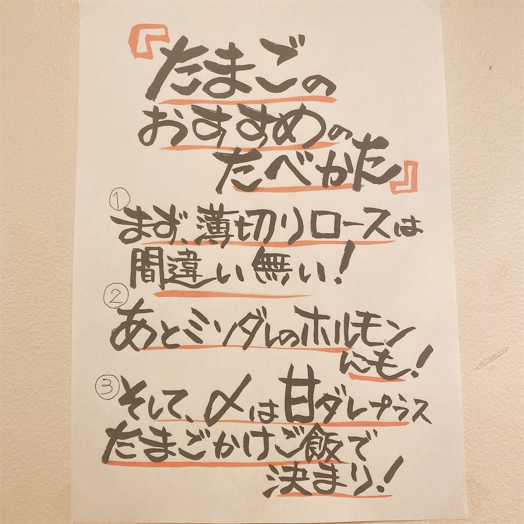 f:id:niku_hime:20200911224552j:image