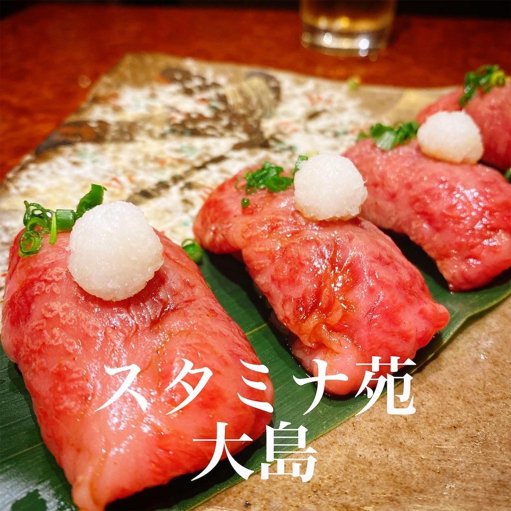 f:id:niku_hime:20201029001830j:image