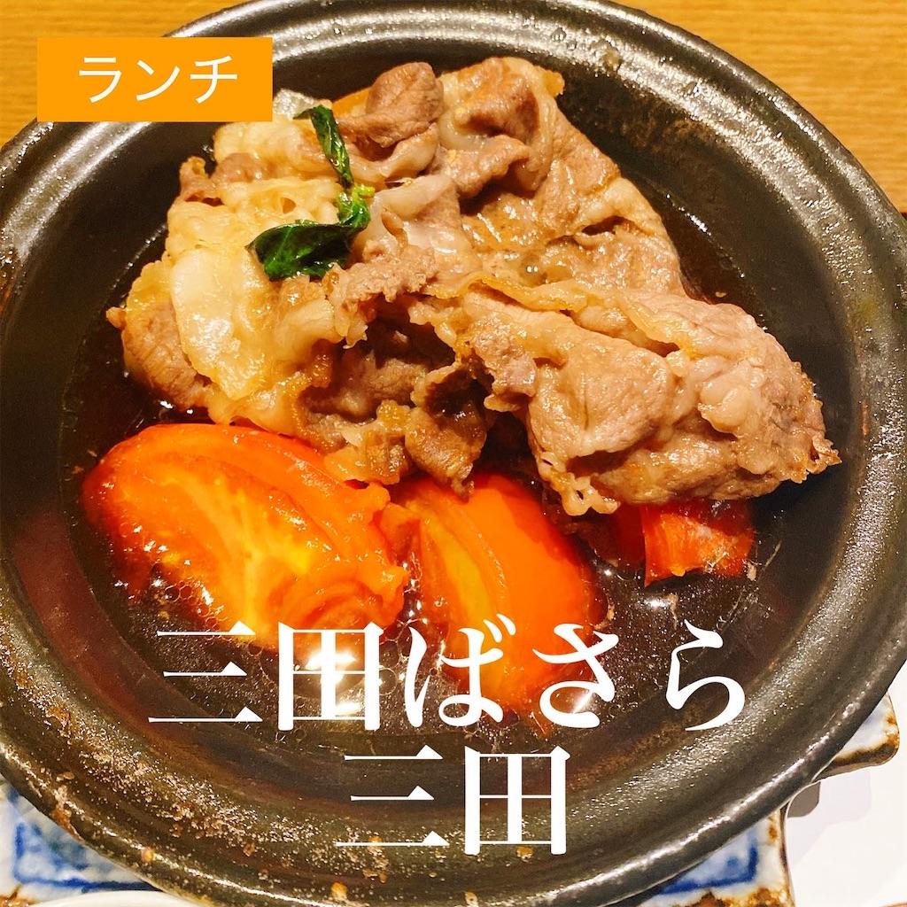 f:id:niku_hime:20201030092921j:image